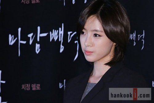 'Madame Ppangdeok' Movie Premiere (09/30)