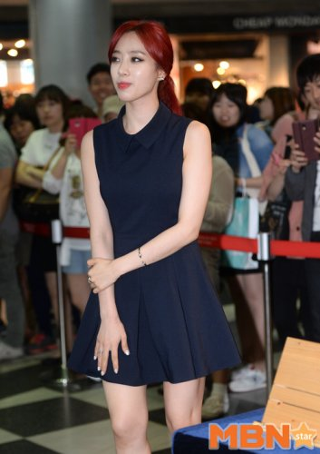 Gangnam Central City Fansigning Elsie (05/2015)