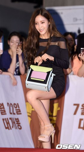 Assassination VIP Premiere - Hyomin (07/2015)