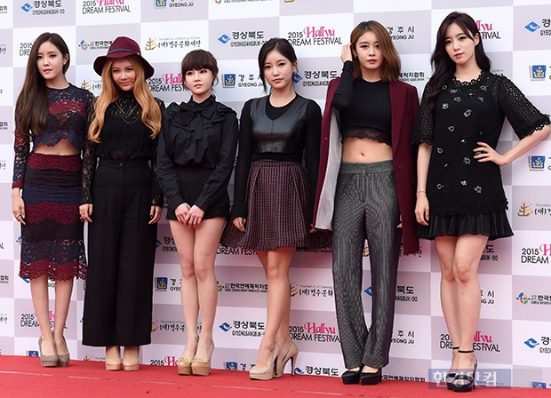 Hallyu Dream Festival Red Carpet (09/2015)
