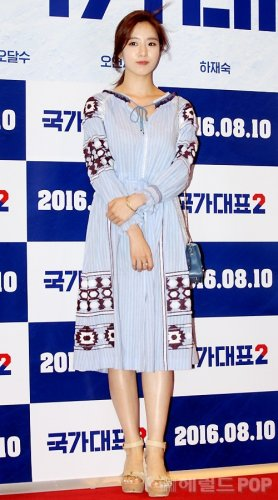 'Take Off 2' VIP Premiere - Eunjung (09/2016)