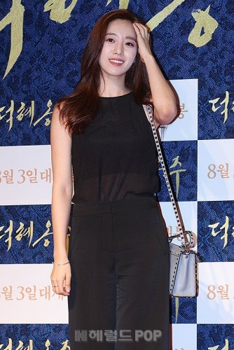The Last Princess VIP Premiere - Eunjung (08/2016)