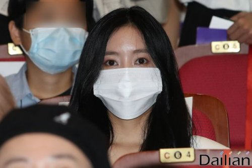 4th Youth Day Organizing Committee Launch Ceremony - Hyomin (07/2020)