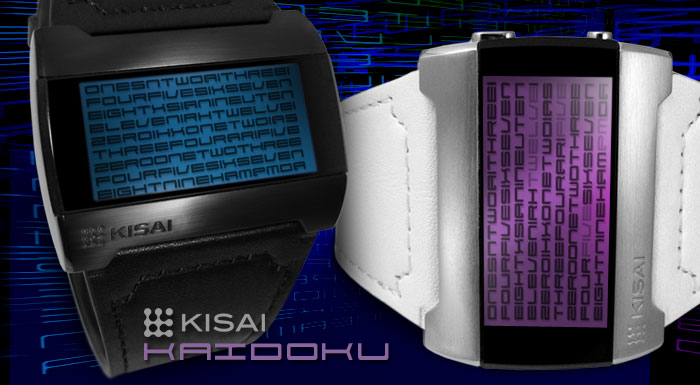 Kaidoku LCD watch