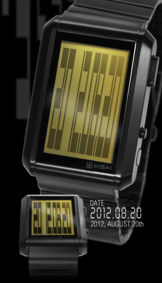 Black Gold LCD watch