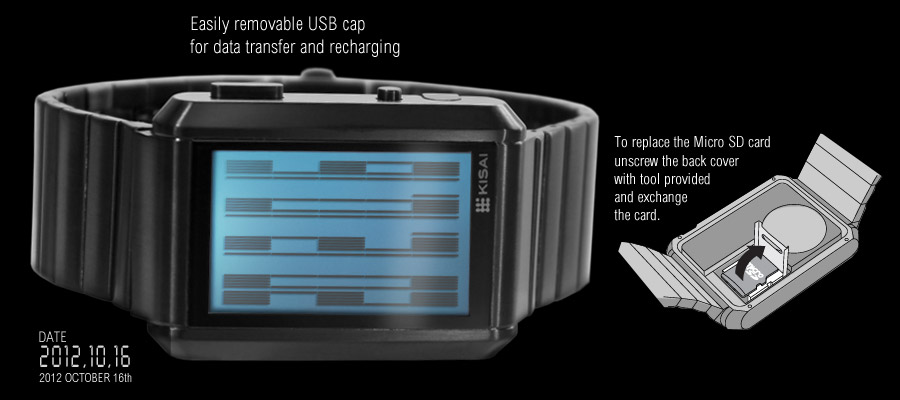 Kisai Upload black version