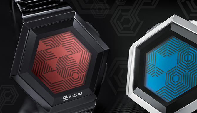 Kisai Quasar LCD watch