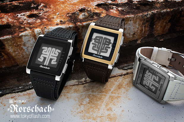 Leather watch range
