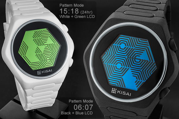 Pattern Mode LCD watch