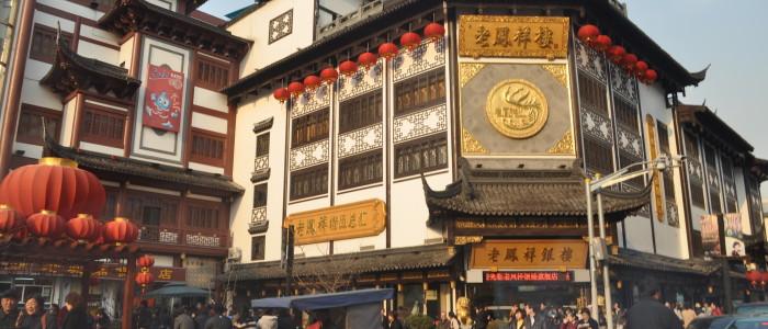 YuYuan Market Place