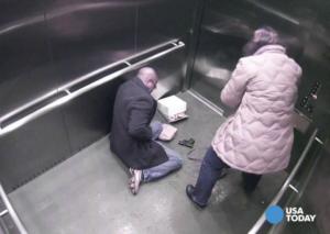Officer Elevator shoots himself