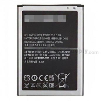For Samsung Galaxy Note II N7100 Battery  Replacement - Grade S+
