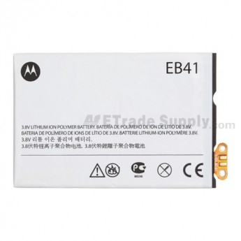 For Motorola Photon Q 4G LTE XT897 Battery (EB41) Replacement - Grade S+