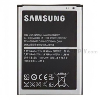 Replacement Part for Samsung Galaxy Note II N7100 Battery - A Grade