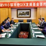 Executives from Tsinghua University and the UW meeting at a ceremony honoring a gift to the Global Innovation Exchange