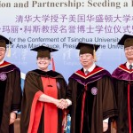 Yang Bin, Vice President and Provost; Ana Mari Cauce; President Qiu; Yao Qiang, Dean of the Graduate School pose on stage