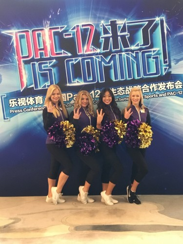 UW dancers at the Pac-12's announcement of a partnership with Letv