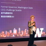 CEO of Challenge Seattle and former Washington Governor Chris Gregoire speaks at the University of Washington's inaugural Innovation Summit, held November 13 in Shanghai, China.