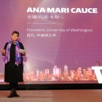 University of Washington President Ana Mari Cauce welcomes attendees to the UW's inaugural Innovation Summit, held November 13 in Shanghai, China.