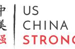 US China Strong logo
