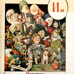 """""""The Alphabet in Pictures,"""" illustrated by Alexandre Nikolaevich Benois, 1904, is an icon of Russian book graphics and shows the artist's involvement with the theatrical world. His only book for children, it represents the changes that took place in the world of Russian illustrated children's books at the beginning of the 20th century."""