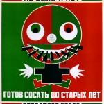 A satiric poster by Vladimir Vladimirovich Mayakovsky, text, and Aleksandra Mikhailovich Rodchenko, image. 1923.