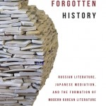 "Book cover to ""Translation's Forgotten History: Russian Literature, Japanese Mediation, and the Formation of Modern Korean Literature,"" by Heekyoung Cho, UW assistant professor of Asian languages and literature, published in March by Harvard University Press."