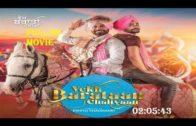Download Full Hd Movie Vekh Baraatan Challiyan I New Punjabi Full