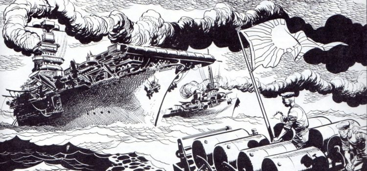 What 'Tales From the Crypt' Taught Us About Illustrating War