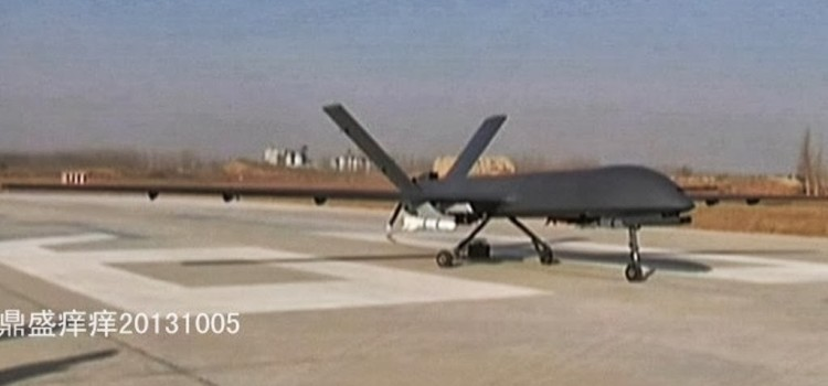 Iraq's Chinese-Made Killer Drones