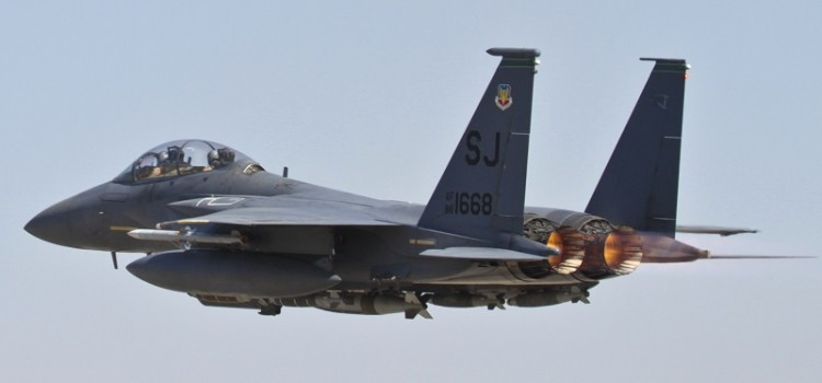 Israel Prefers F-15 'Silent Eagles' to More F-35s