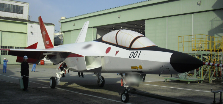 Japan's Stealth Fighter Prototype Should Finally Fly in February