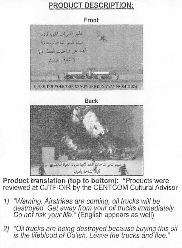 Above and below - scans of the leaflets War Is Boring obtained via FOIA. Pentagon art