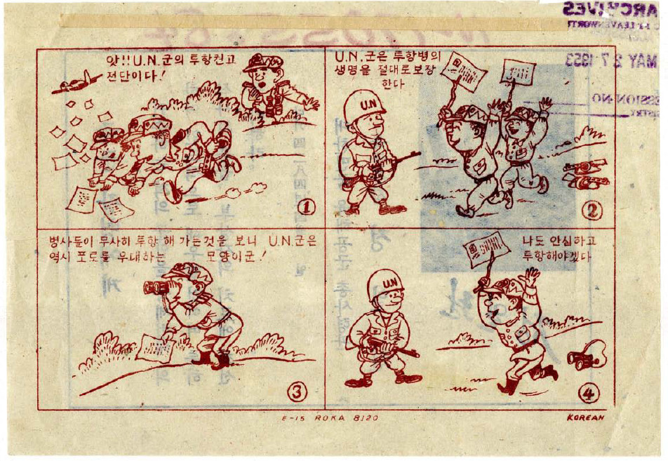 Above and below - leaflets from the Korean War. Army art