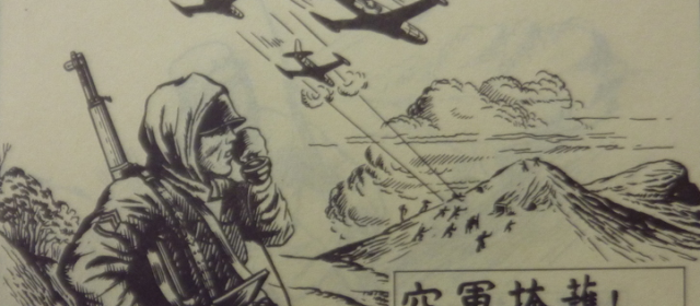 The Pentagon Dropped Billions of Leaflets … That No One Read