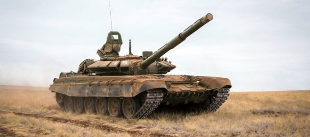 What a T-90 Tank Looks Like After Being Hit by a TOW Missile