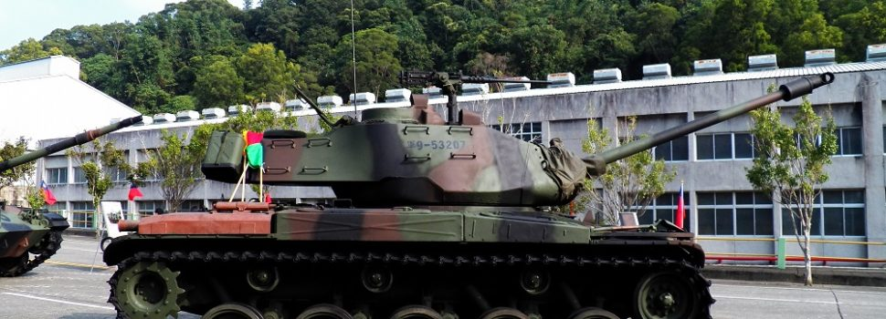 M-41 Tanks Are Museum Pieces … And Still in Service