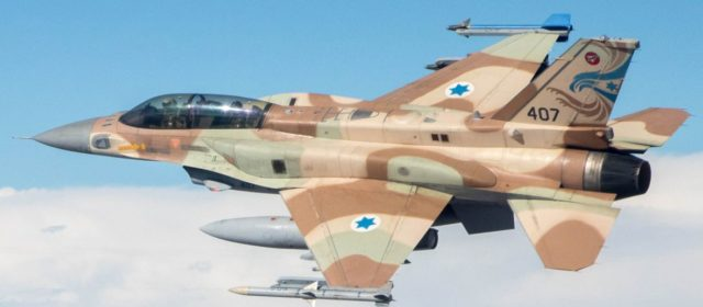 The February 2018 Air War Between Israel, Syria and Iran Was Brief and Violent