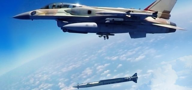 Israel Has an Air-Launched Ballistic Missile