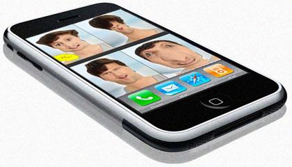 Smartphone mostrando aplicación graciosa