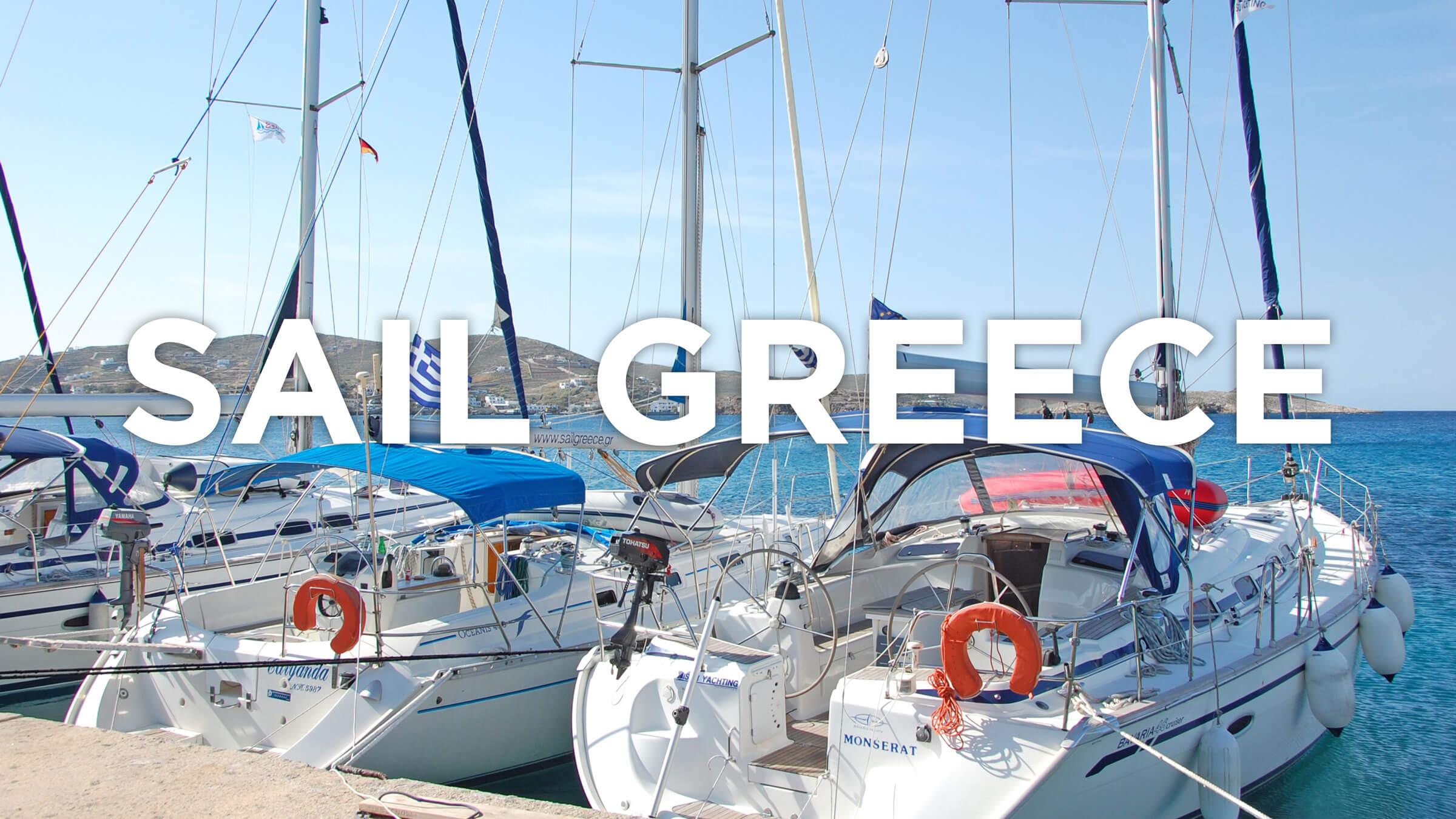 GREECEtest1