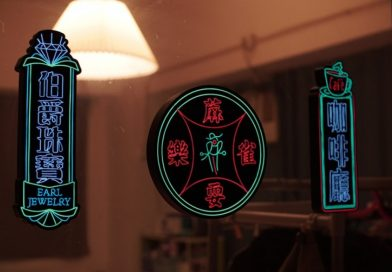 Mini Neon Signs To Turn Homes into a Little Cyberpunk City