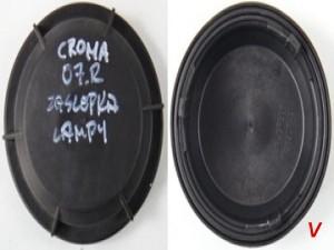 Fiat Croma Фара левая HG83538608