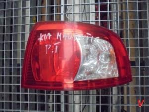 Kia Magentis Фонари задние HG06589440