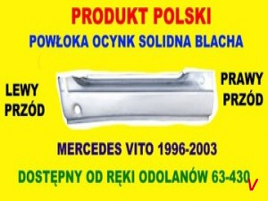 Mercedes Vito Порог HG80570004