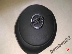 Nissan Micra Подушка руля HG53012644