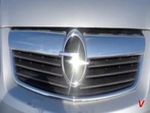 Opel Zafira B Решетка радиатора HG10215124