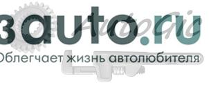 Автогис