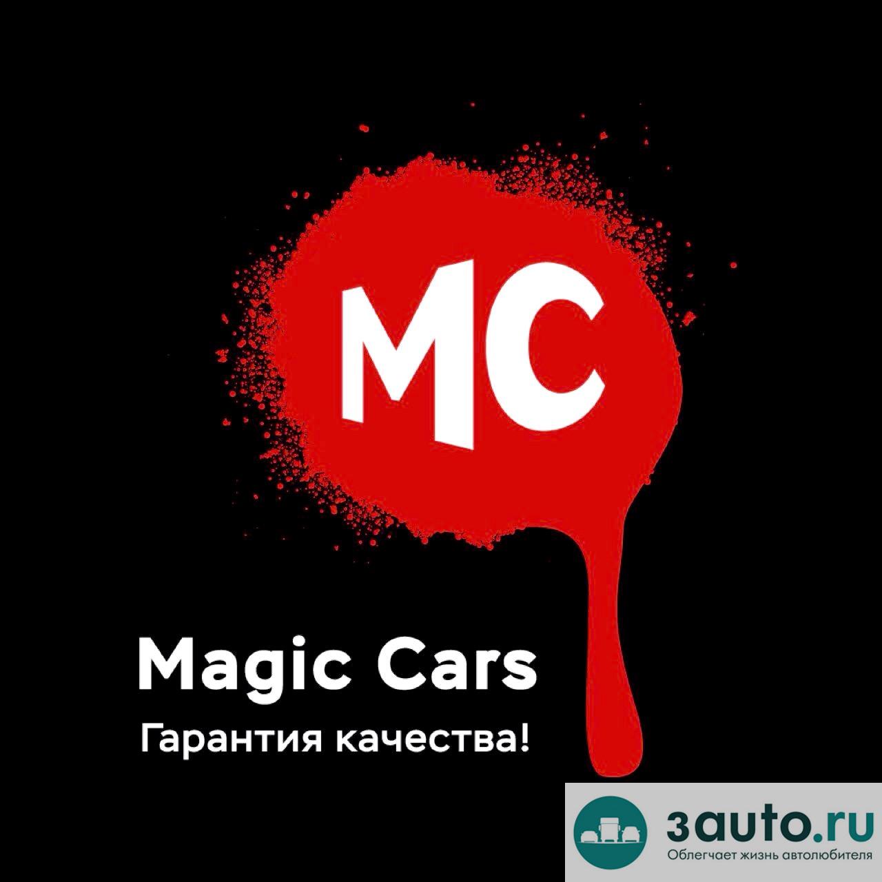 Magic Cars