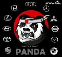 Хонда-Сан